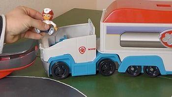 Kinder Spielzeugwelt paw patrol der paw patroller 4